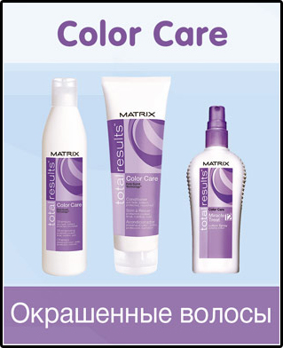 colorcare.jpg