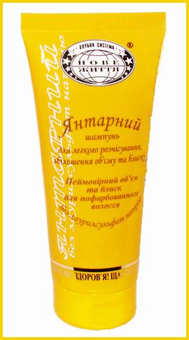 shampooob.jpg
