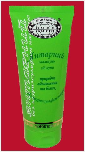 shampooperh.jpg