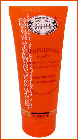 shampooton.jpg