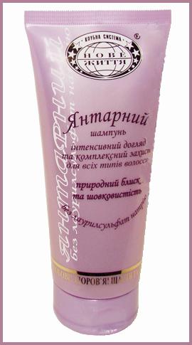 shampoovse.jpg