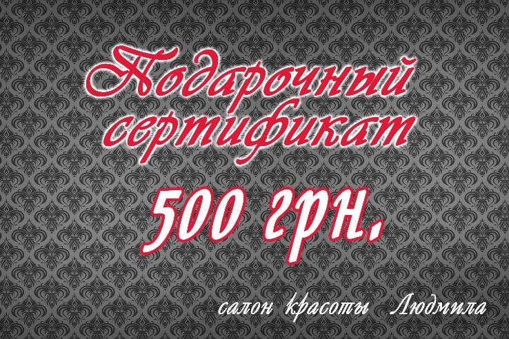 __500.jpg