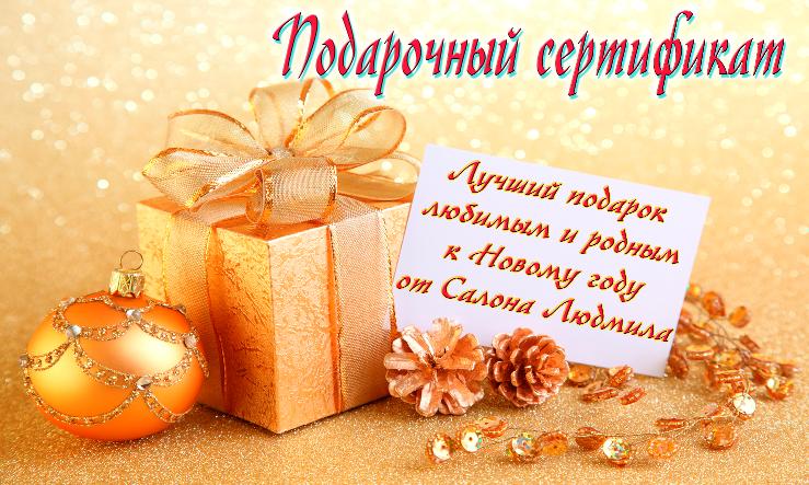 sert_year1.png